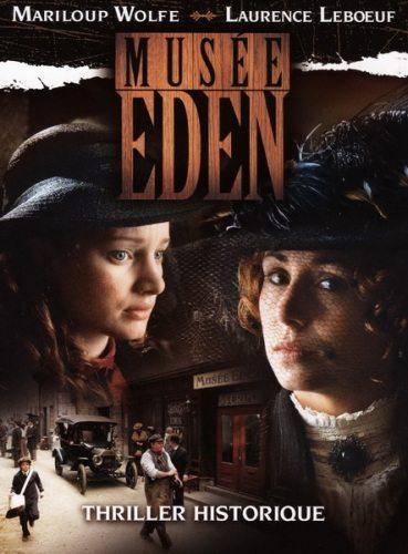 ���������� ������ ������� - (Musée Eden)