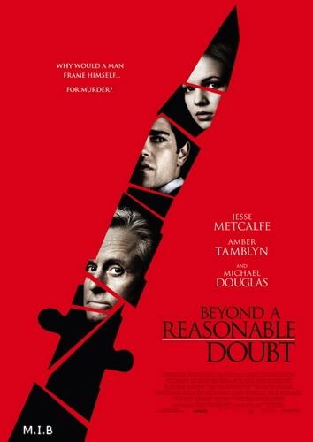 Разумное сомнение (По ту сторону разумного сомнения) - (Beyond a Reasonable Doubt)