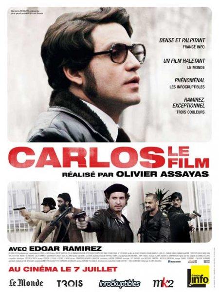 Карлос - (Carlos)