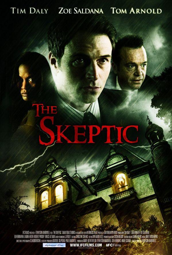 Скептик - (The Skeptic)