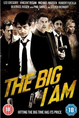 Большое я - (The Big I Am)
