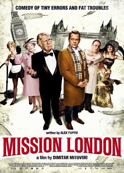 Миссия Лондон - (Mission London)
