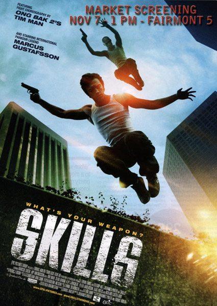 Навыки - (Skills)