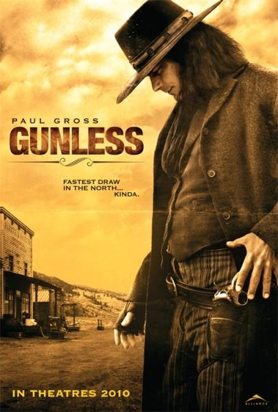Безоружный - (Gunless)