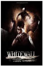 Белая стена - (White Wall)