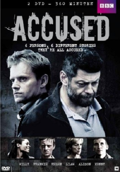 Обвиняемые - (Accused)