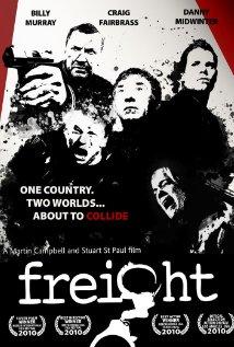 Фрахт - (Freight)