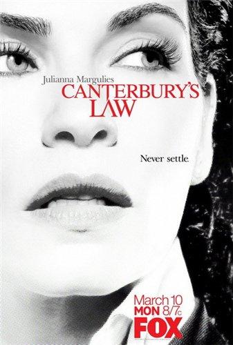 Кентерберийский закон - (Canterbury's Law)