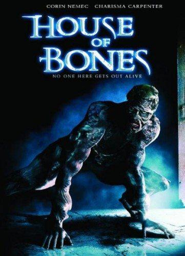Дом костей - (House of Bones)