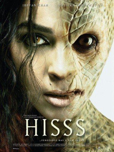 Наагин: Женщина-змея - (Hisss)