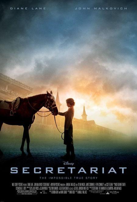 ����������� - (Secretariat)