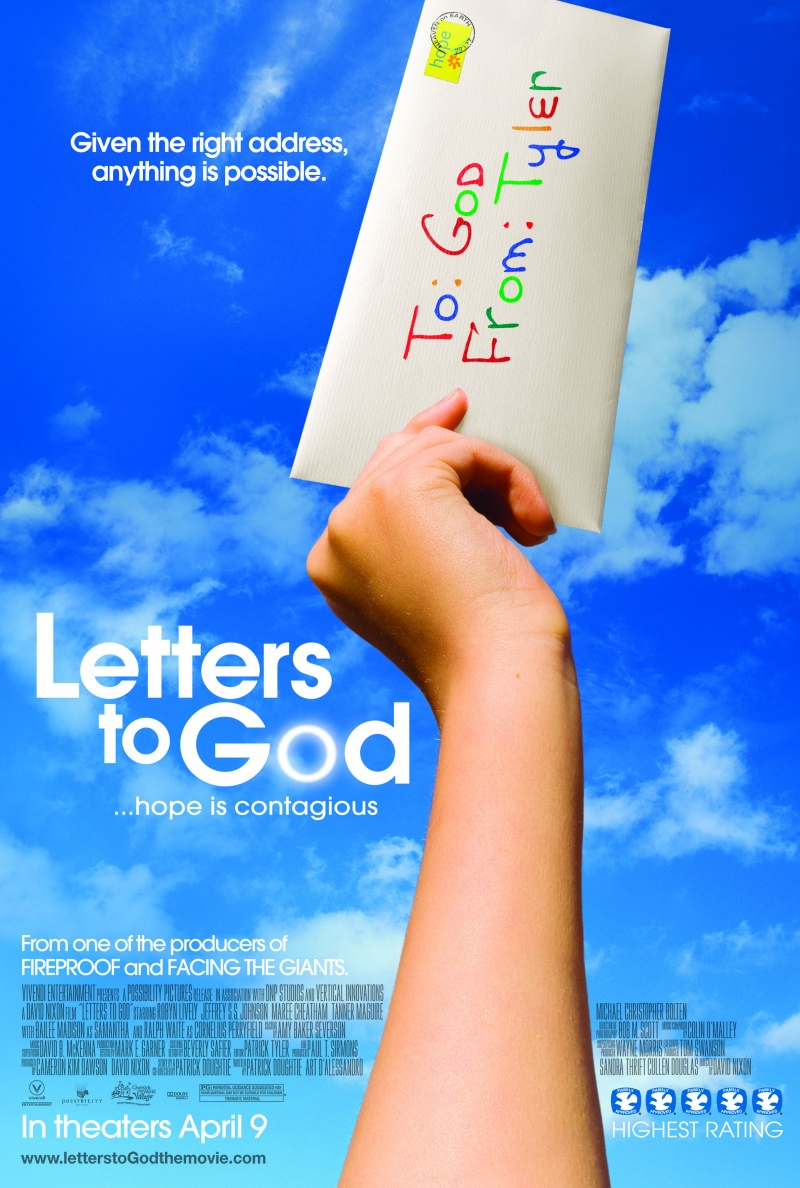 ������ ���� - (Letters to God)
