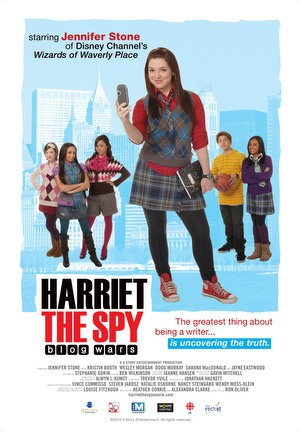 ������� �������: ����� ������ - (Harriet the Spy: Blog Wars)