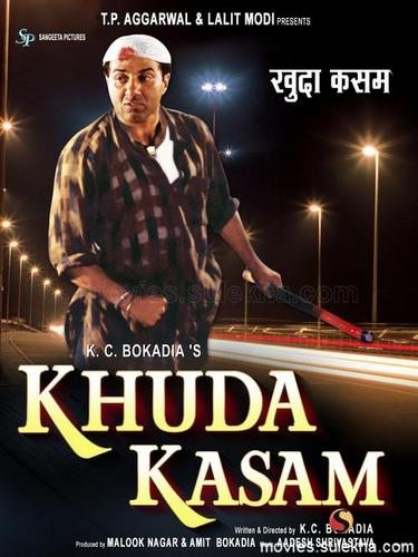 Клятва на крови - (Khuda Kasam)