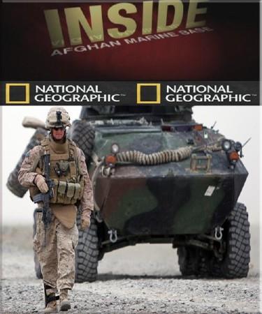 National Geographic: Изнутри: База морской пехоты - (National Geographic: Inside: Afghan marine base)