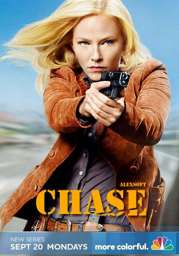 Преследование - (Chase)