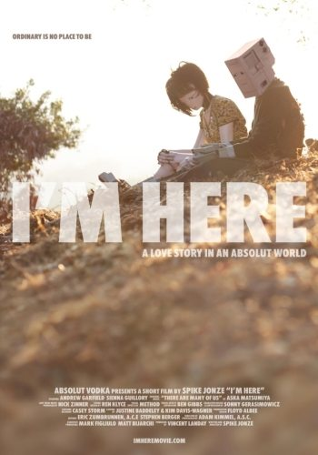 Я здесь - (I'm Here)