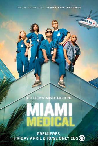 Медицинское Майами - (Miami Medical)