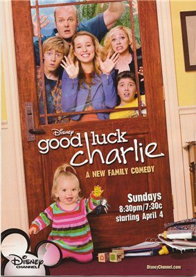 Держись,Чарли! - (Good Luck Charlie)