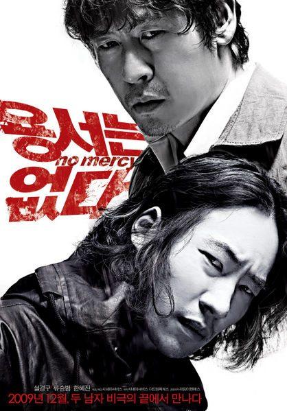 Без пощады - (Yongseoneun Eupda)