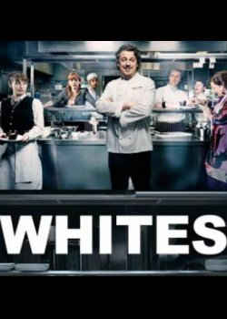 Кухня - (Whites)
