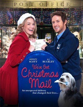 Рождественские письма - (Christmas Mail)