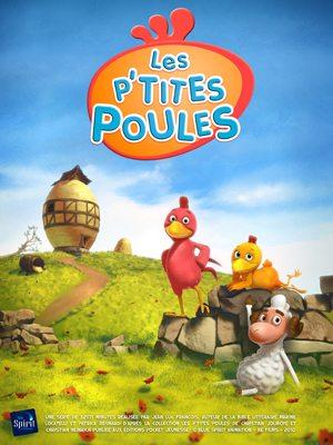 Веселый курятник - (Les p'tites poules)