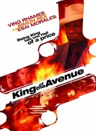������ ����� - (King of the Avenue)