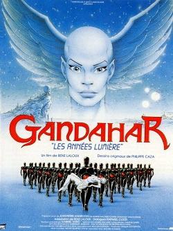 Гандахар - Gandahar
