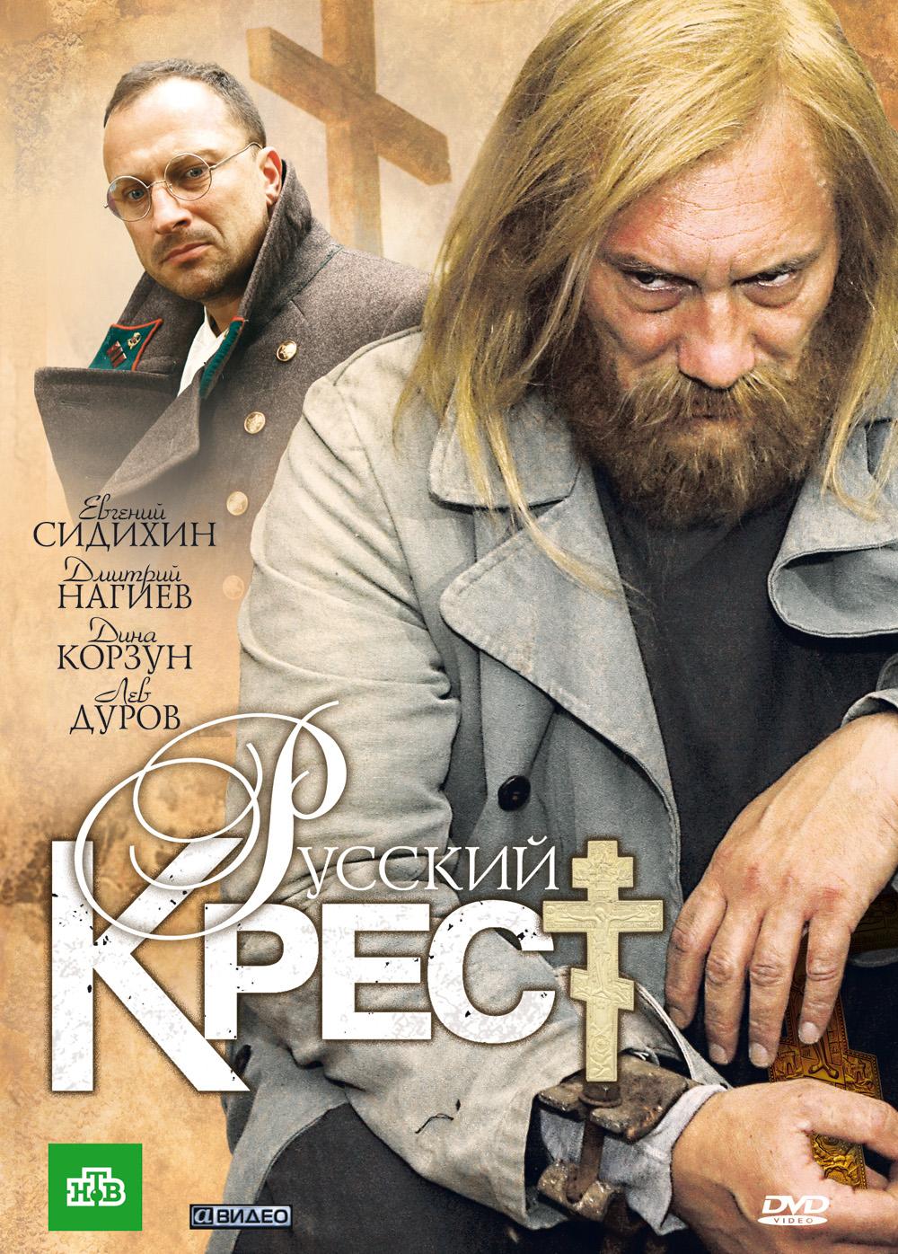 смотреть бесплатно русский фото торрент