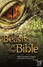Загадочные существа Библии - (Beasts of the Bible)