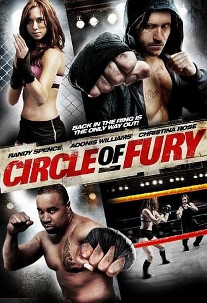 Круг ярости - (Circle of Fury)