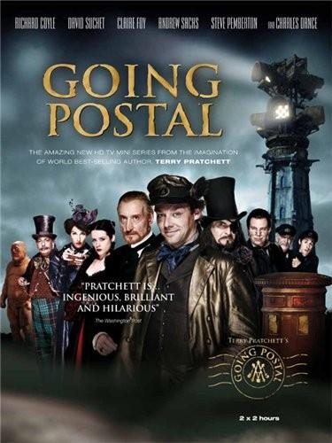 Опочтарение - (Going postal)