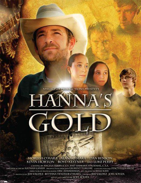 Золото Ханн - (Hanna's Gold)