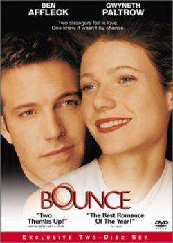 Чужой билет - Bounce