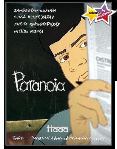 Паранойя - (Paranoia)