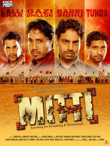 Отступники - (Mitti)