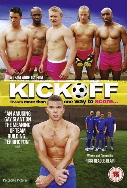 Отправная точка (Начала) - (KickOff)