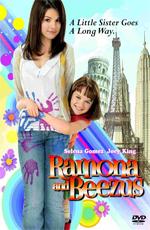 Рамона и Бизус - (Ramona and Beezus)