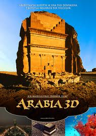 Аравия - (MacGillivray Freeman's Arabia)