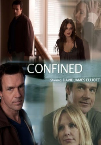 � ��������� - (Confined)