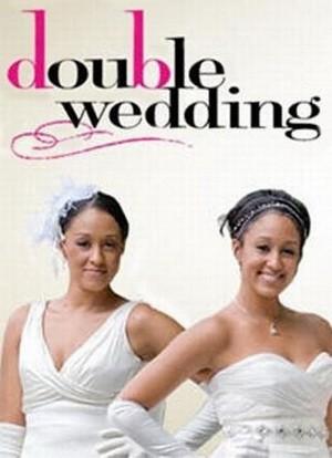 Двойная свадьба - (Double Wedding)