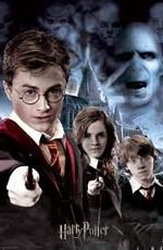 Гарри Поттер. 50 лучших моментов - (50 greatest harry potter moments)