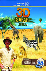 Сафари в 3Д - (3D Safari: Africa in 3D)