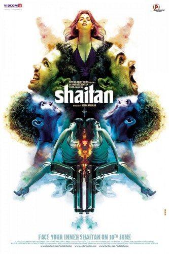 Шайтан - (Shaitan)