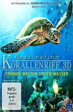 Коралловый риф - Том 2 - (Faszination Korallenriff - Vol.2: Fremde Welten Unter Wasser 3D)