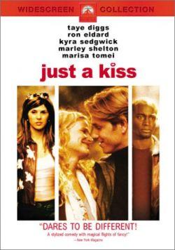 ������ ������� - Just a Kiss