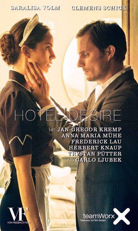 Отель желание - (Hotel Desire)
