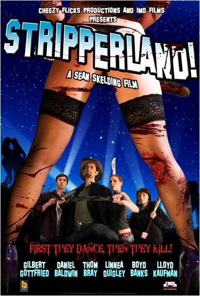 ����������� - (Stripperland)