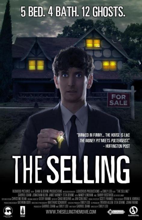 Как продать жуткое поместье - (The Selling)